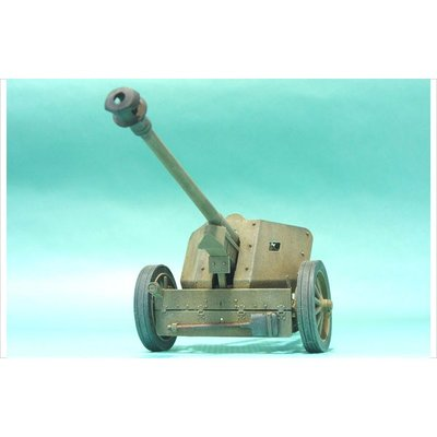 75mm 対戦車砲 PAK40 (1/35スケール AFVキットシリーズ FV35071)の商品画像