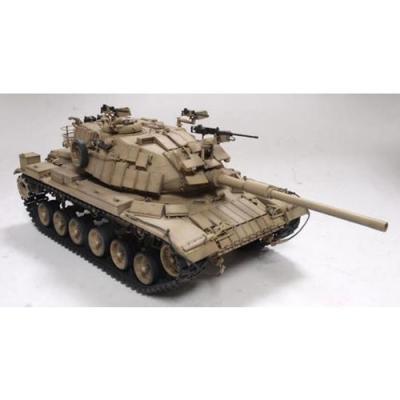 IDF M60A1 マガフ6B (1/35スケール FV35309)の商品画像