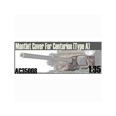 センチュリオン 戦車防盾 タイプA 軟質素材製 (1/35スケール ディテールアップパーツ AC35008)の商品画像