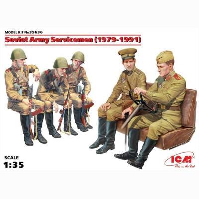 ソビエト陸軍 トラック搭乗兵 (1979-1991) (1/35スケール 35636)の商品画像