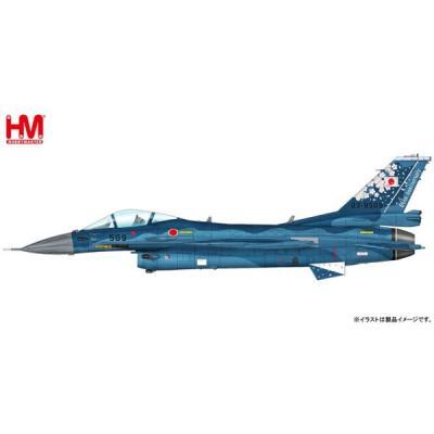 航空自衛隊 F-2A 支援戦闘機 `創設60周年記念塗装` (1/72スケール HA2712B)の商品画像