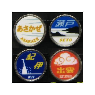 モリヤスタジオ 機関車用トレインマーク あさかぜ・瀬戸・紀伊・出雲 S7004の商品画像