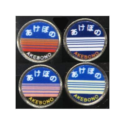 モリヤスタジオ 機関車用トレインマーク あけぼの S7009の商品画像