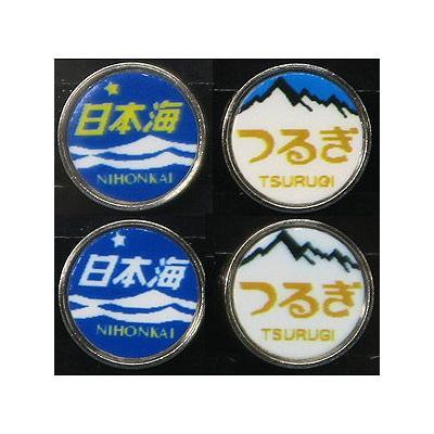 モリヤスタジオ 機関車用トレインマーク 日本海・つるぎ S7013の商品画像