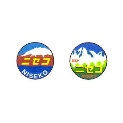モリヤスタジオ 機関車用大型トレインマーク ニセコ・EXPニセコ W501の商品画像