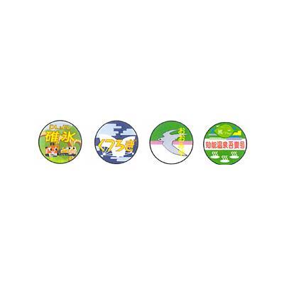モリヤスタジオ 機関車用トレインマーク 風っこ効能温泉吾妻号など4種 W1176の商品画像