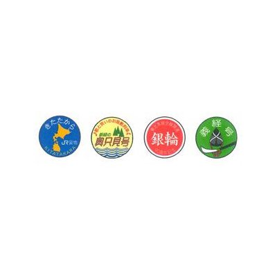 モリヤスタジオ 機関車用トレインマーク 新緑の奥只見号など4種 W1182の商品画像