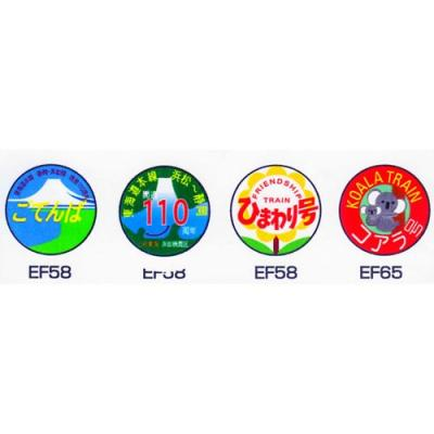 モリヤスタジオ 機関車用トレインマーク EF58ひまわり号など4種 S7201の商品画像