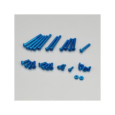 アルミビスセットEX-RR/EX-2(ブルー) 10594の商品画像