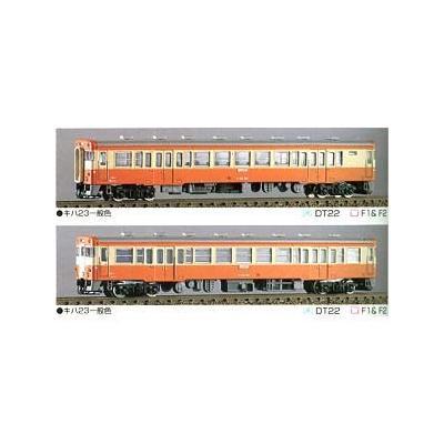 GREENMAX キハ23形ディーゼルカー(一般色)2両基本セット 1016Sの商品画像