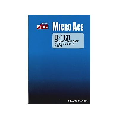 MICROACE トレインブックケース 8両用 B1131の商品画像