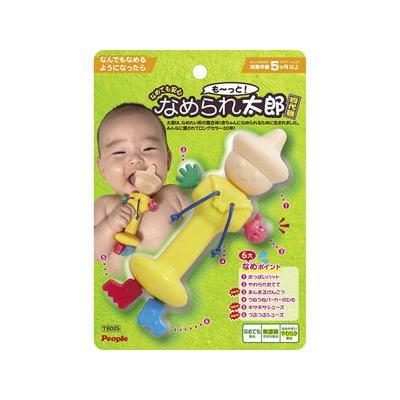 その他おもちゃ