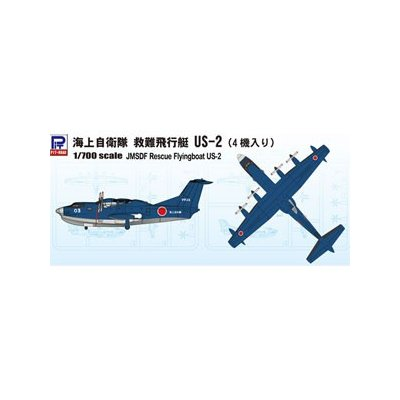 海上自衛隊 救難飛行艇 US-(4機入り) (1/700スケール スカイウェーブ S35)の商品画像