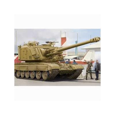 GCT 155mm 自走榴弾砲 (T-72搭載型) (1/35スケール 83835)の商品画像
