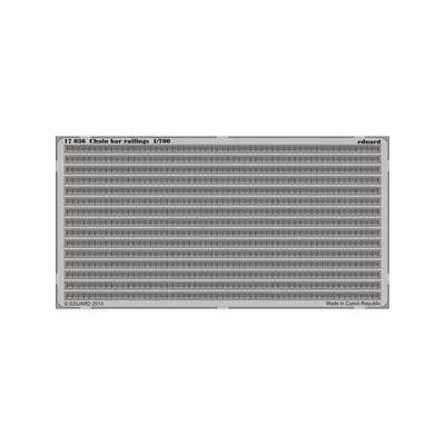 艦艇用 チェーン防護柵 エッチングパーツ (1/700スケール エッチングパーツ EDU17036)の商品画像