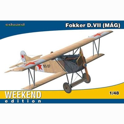 フォッカー D.VII MAG ハンガリー総合機器工業 生産機 (1/48スケール ウィークエンド EDU84156)の商品画像