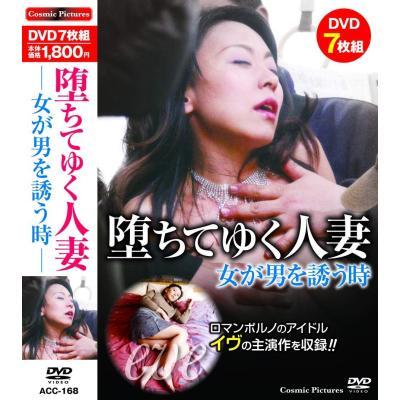 日本の官能もの映像ソフト