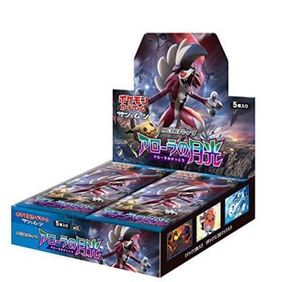 ポケモンカードゲームサン&ムーン 拡張パック アローラの月光 BOXの商品画像