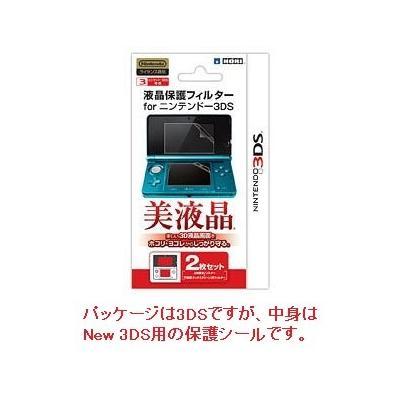 液晶保護フィルター for ニンテンドー3DS 3DS-027の商品画像