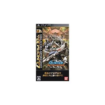 【PSP】 ガンダムバトルユニバース [GUNDAM 30th ANNIVERSARY COLLECTION]の商品画像