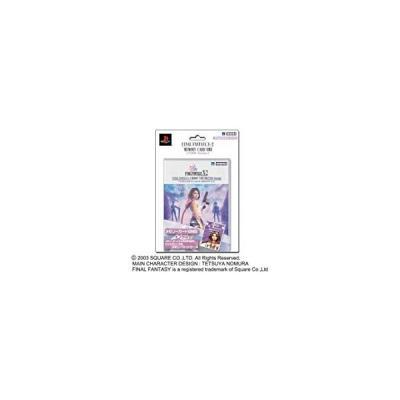 ファイナルファンタジーX-2 メモリーカード8MB ユウナバージョンの商品画像