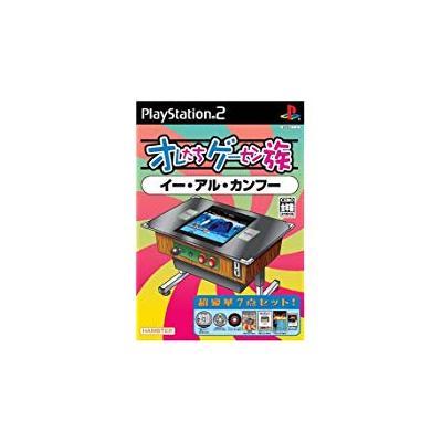【PS2】 オレたちゲーセン族 イー・アル・カンフーの商品画像