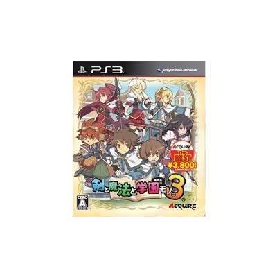 【PS3】 剣と魔法と学園モノ。3 [ACQUIRE the Best]の商品画像