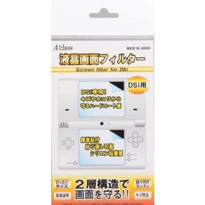 ニンテンドーDS Lite専用 液晶フィルターDS Liteの商品画像