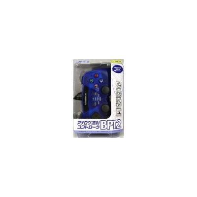 PlayStation2専用 アナログ連射コントローラBPT2 ブルーの商品画像