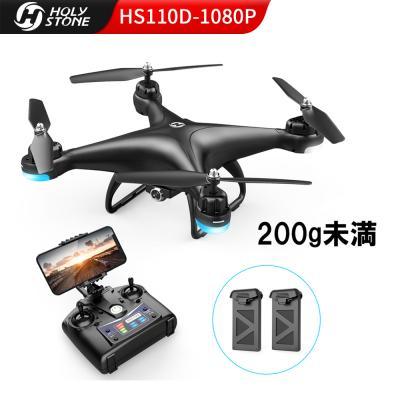 HS110D-1080pの商品画像