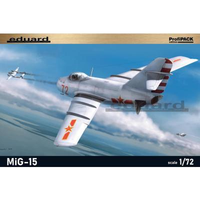 MiG-15 (1/72スケール ProfiPACK EDU7057)の商品画像