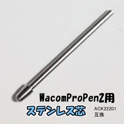 スマホ、タブレット用タッチペン