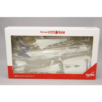 A321 ルフトハンザ航空 `Fanhansa Team Plane` D-AISQ (1/200スケール 612104)の商品画像