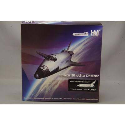 スペースシャトル・オービタ `ディスカバリー` (1/200スケール HL1405)の商品画像