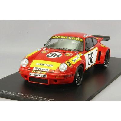 Porsche 91RSR 3.0 No.58 5th Le Mans 1975 (1/18スケール 18S165)の商品画像