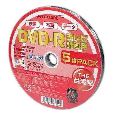 録画用DVD-R 16倍速 5枚 HDDR12JCP5B (CPRM対応)の商品画像