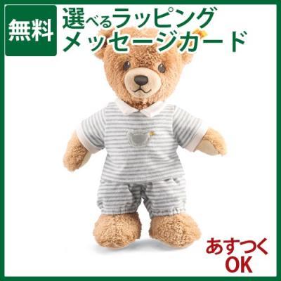 おやすみクマちゃん(グレイ)の商品画像