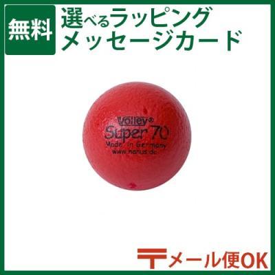 ボリー しわくちゃボール 70mm (赤)の商品画像