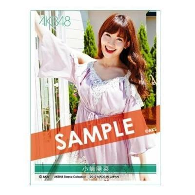 AKB48 スリーブコレクション 小嶋陽菜の商品画像