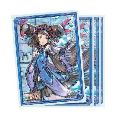 三国志大戦トレーディングカードゲーム オフィシャルスリーブ Vol.2 周姫の商品画像