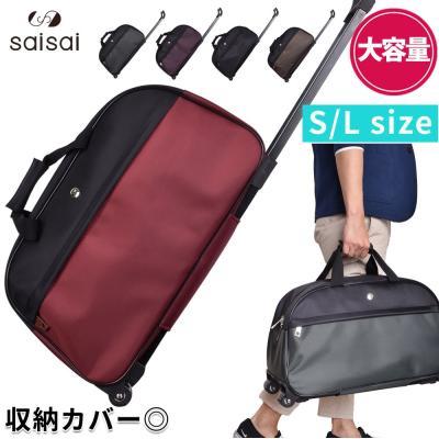 旅行用品 ソフトタイプスーツケース