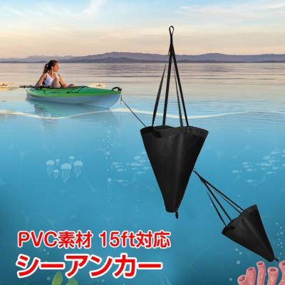 アウトドア カヌー、ボート備品