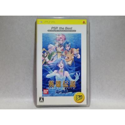【PSP】 英雄伝説 ガガーブトリロジー 海の檻歌 [PSP the Best]の商品画像