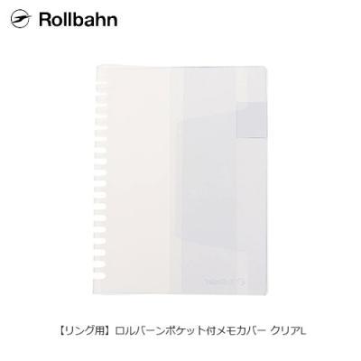 その他ノート、紙製品