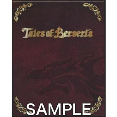 【PS4】 テイルズ オブ ベルセリア [特装版]の商品画像