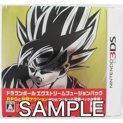 【3DS】 ドラゴンボール エクストリームフュージョンパックの商品画像