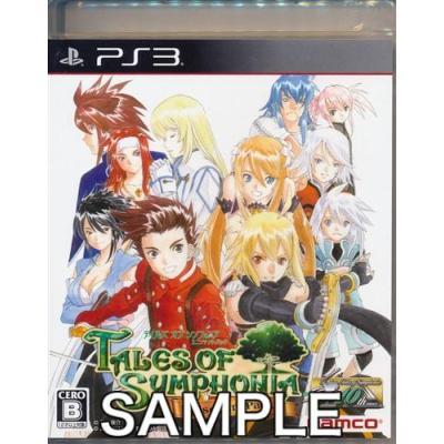 【PS3】 テイルズ オブ シンフォニア ユニゾナントパックの商品画像