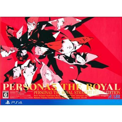 【PS4】 ペルソナ5 ザ・ロイヤル [ストレートフラッシュ・エディション]の商品画像