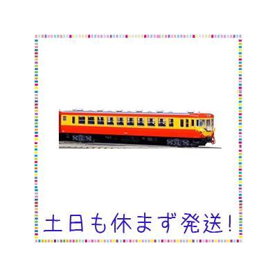 KATO 155系修学旅行電車「ひので・きぼう」 4両増結セット 10-1300の商品画像