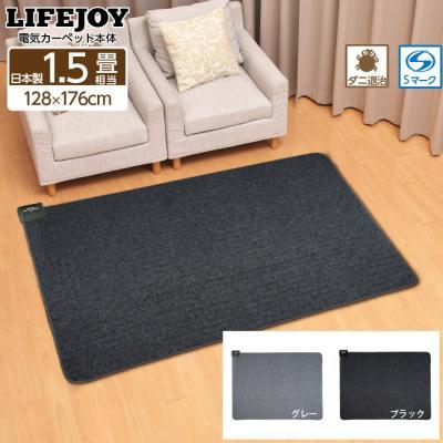 軽くて丈夫 電気カーペット JPU151H (グレー)の商品画像